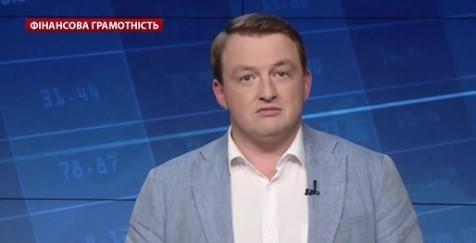 """""""Право громады"""" - Сергей Фурса"""