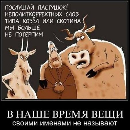 """Не так страшен импичмент, как его малюют"" - Олександр Дедюхін"