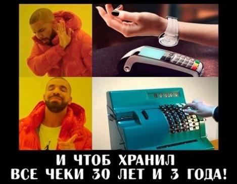 """""""Вой нарида пока не слышен"""" - Елена Подгорная"""