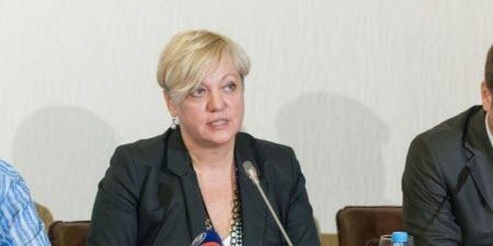 В поселке Гореничи под Киевом пожар уничтожил дом экс-главы Национального банка Валерии Гонтаревой