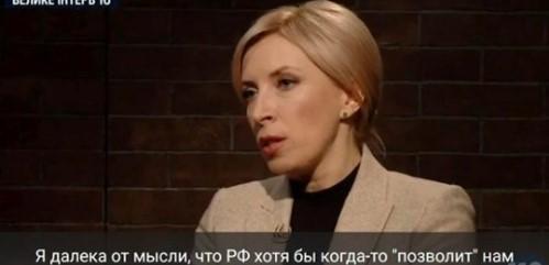 """""""Путінська Росія не дозволить""""? - Елена Кудренко"""