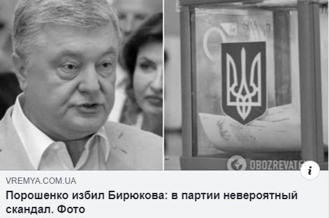 """""""А дело было так..."""" - Алексей Петров"""