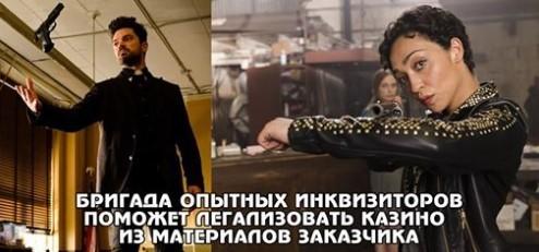 """Всё на благо бабушки"" - Олександр Дедюхін"