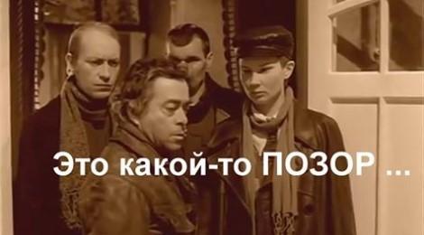 Шариков продолжает негодовать