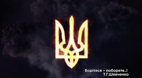 """""""Жовтневі тези"""" - Віталій Гайдукевич"""