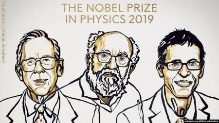 Нобелевский комитет объявил лауреатов премии по физике за 2019 год