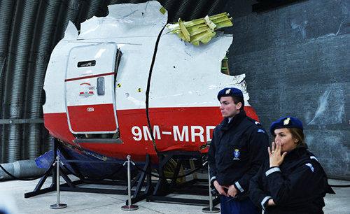 MH17: Нидерланды готовятся к резонансному судебному процессу