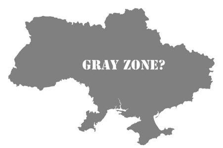 """""""Сіра зона"""" - Гліб Бабіч"""