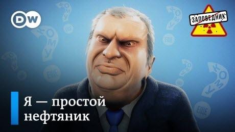 """Видеообращение обычных кремлевских москвичей – """"Заповедник"""""""