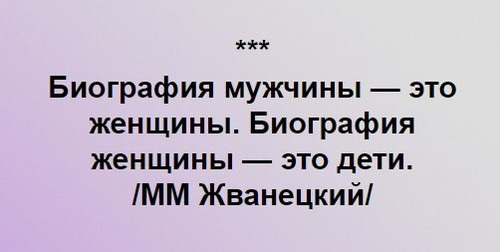 """""""ДОБАВЛЯЕМ ЗАХОД СОЛНЦА"""" - Михаил Жванецкий"""