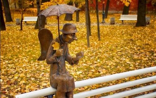 Прогноз погоди в Україні на 13 жовтня