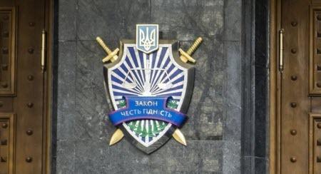 Суд у Латвії конфіскував 30 млн доларів українських експосадовців