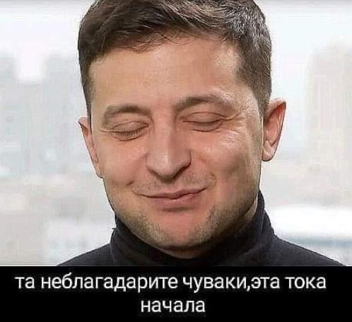 """""""Дурень думкою богатіє"""" - Иван Лютый"""
