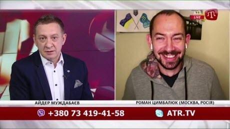 """""""Г@вномёт работает на максимум: Зеленский это Порошенко 2.0"""" - Роман Цимбалюк (ВИДЕО)"""