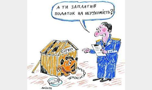 """""""Проект бюджету-2020 як вирок економіці"""" - Слава Черкашин"""