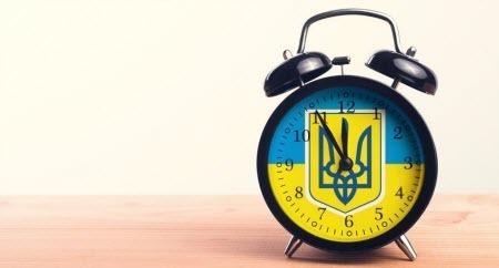Цього тижня Україна переходить на «зимовий час»