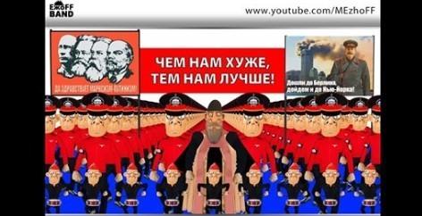"""ВОЙНА СЛОВ - 281. """"ТРИУМФАЛЬНОЕ ШЕСТВИЕ ПУТИНИЗМА"""" - Игорь Яковенко"""
