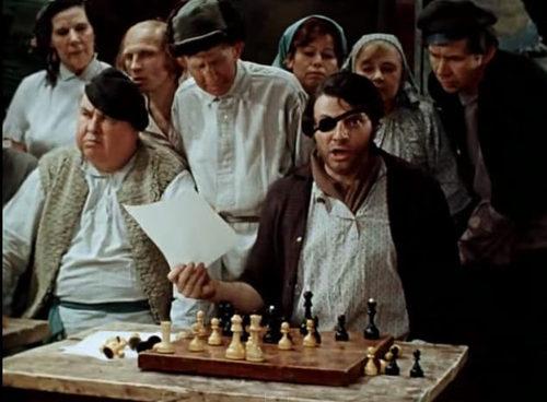 «Шахматный клуб четырех коней» - Слава Черкашин