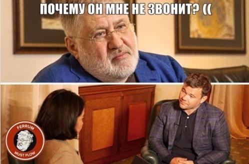 Короче об интервью Богдана «Украинской правде»