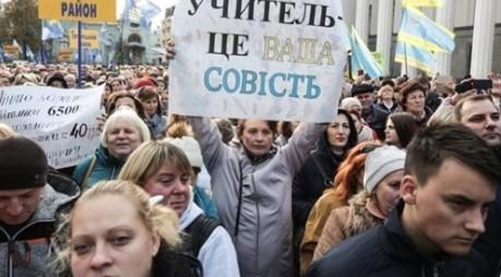 """2+2"" - Елена Кудренко"
