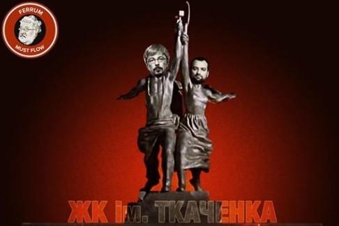 Короче о том, как Ткаченко с Вавришем будут застраивать Одесскую киностудию