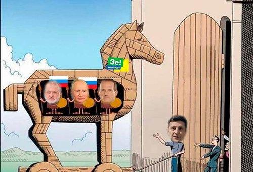 """Троянские кони"" - Роман Шрайк"