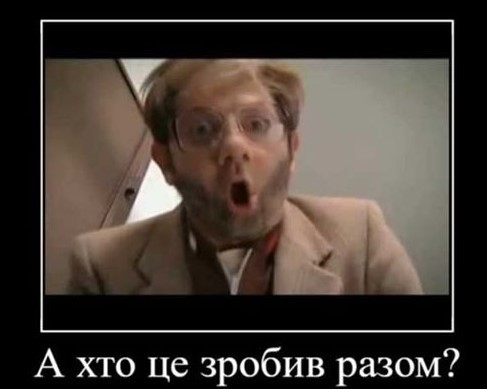 """""""Так тримати, криворожці!"""" - Олександр Дедюхін"""