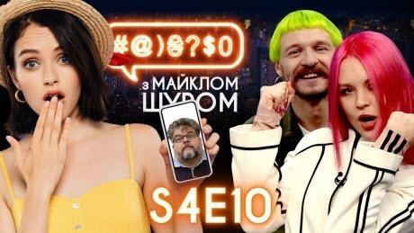 Телебачення Торонто: Tinder, YUKO, скандал з Яременком, ринок землі, Хорошковський, Трамп: #@)₴?$0 з Майклом Щуром #10