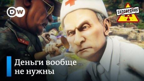 """Путин укрепляет дружбу с Африкой – прощает долги и раздает кредиты –""""Заповедник"""""""