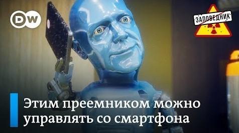 """Смотр преемников Путина - модели в ассортименте – """"Заповедник"""""""