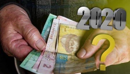 Як зміняться соцвиплати у 2020 році
