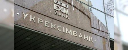Главу Укрэксимбанка обвиняют в преступных действиях в пользу Курченко, Арбузова в интересах Ложкина, Порошенко, Филатова