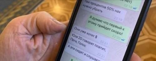 """""""Дырявые... рты"""" - Михаил Подоляк"""