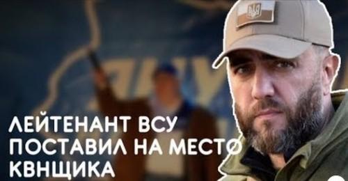"""""""Ответ капитулянтам!"""" - Алексей Петров (ВИДЕО)"""
