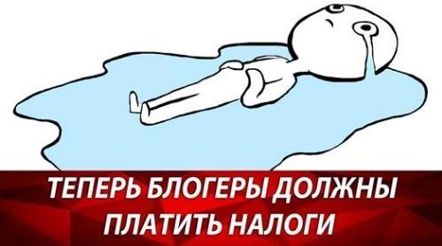 """""""НАЛОГООБЛАЖАТЕЛИ СЛОВА"""" - Олександр Дедюхін"""