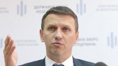 Рада уволила Романа Трубу и все руководство ГБР