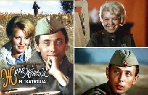 «Женя, Женечка и «Катюша»: Почему Кустинскую сняли с роли, а Даль получил 15 суток