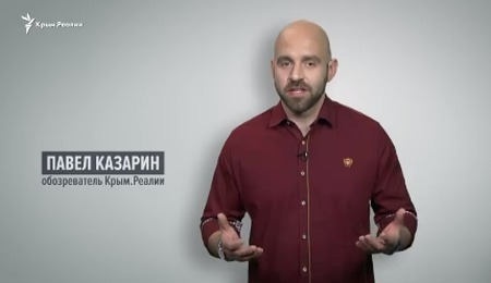 """Донбасс как прототип"" - Павел Казарин (ВИДЕО)"