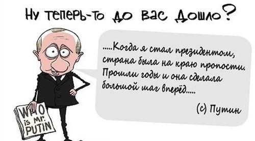 """""""Цены на газ в мире упали, поэтому Газпром призвал готовиться к концу низких цен для россиян"""" - Олег Леусенко"""