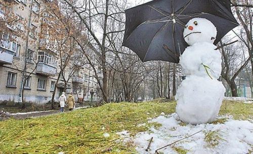 Прогноз погоди в Україні на 16 грудня