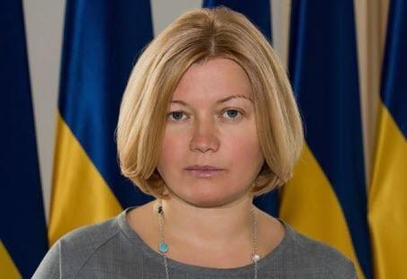 """""""Ми виконали всі зобов'язання"""" - Ірина Геращенко"""