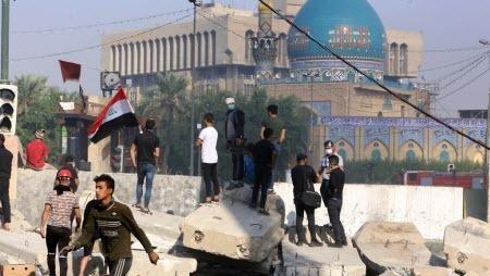 Штурм посольства США в Багдаде