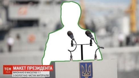 """""""Молчание - золото..."""" - Елена Подгорная"""
