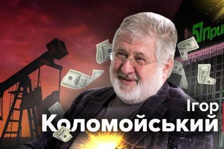 НБУ планує подати новий позов проти Коломойського на 4 млрд грн