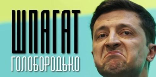 """""""Шпагат Голобородько!"""" - Алексей Петров (ВИДЕО)"""