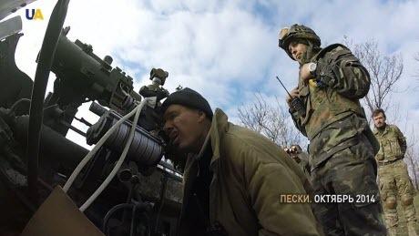 История войны  | Горячие точки. Про АТО, фильм 24