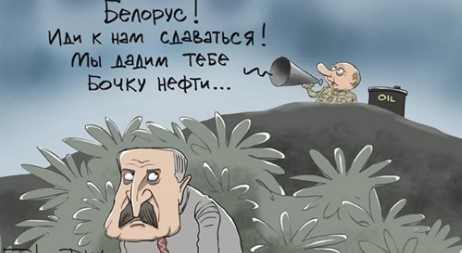 Достали? Лукашенко нашел замену Путину