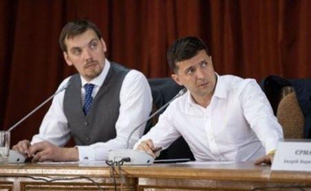 Как за полгода «Слуги Народа» обвалили экономику Украины — цифры