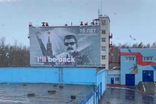 Где то в России...