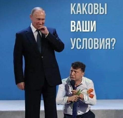 """""""Какая гадость..."""" - Ирина Аниловская"""